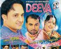 Deeva Mp3 Songs