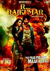 rambo-rajkumar Mp3 Songs