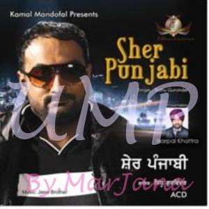 Sher Punjabi Mp3 Songs