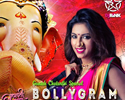 Bollygram 3rd Edition Mp3 Songs