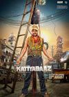 First Look At Katiyabaaz