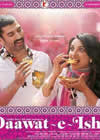 Daawat-e-Ishq Mp3 Songs