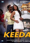 Keeda  (Promo) video song