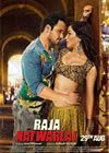 Raja Natwarlal Desktop Wallpapers