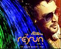 Rerun Vol.3 Mp3 Songs