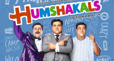 Download Humshakals Movie Full HD Video Songs