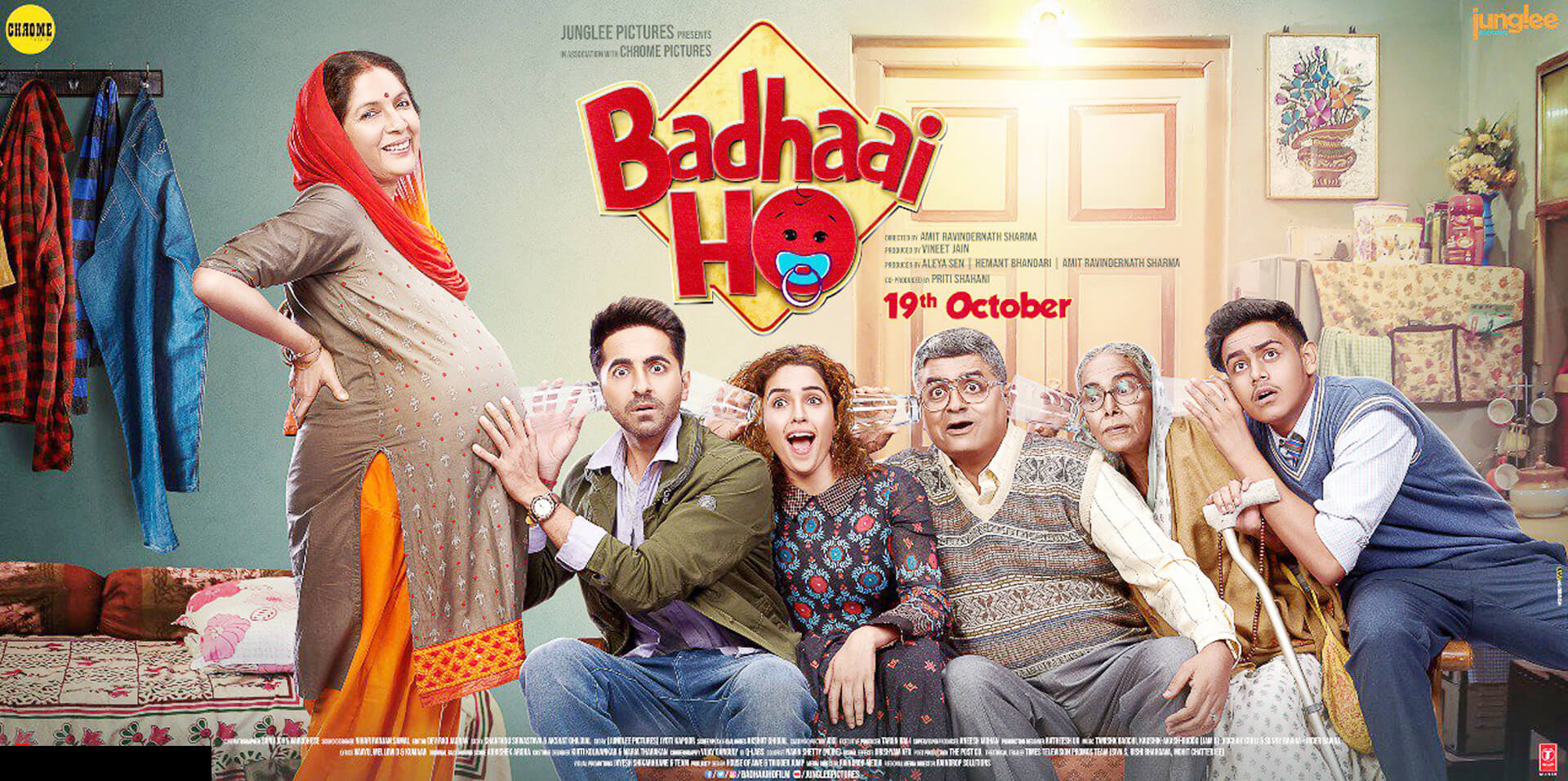 Badhaai Ho HD Desktop Wallpapers