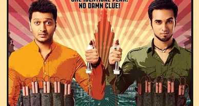 Download Bangistan Movie Full HD Video Songs