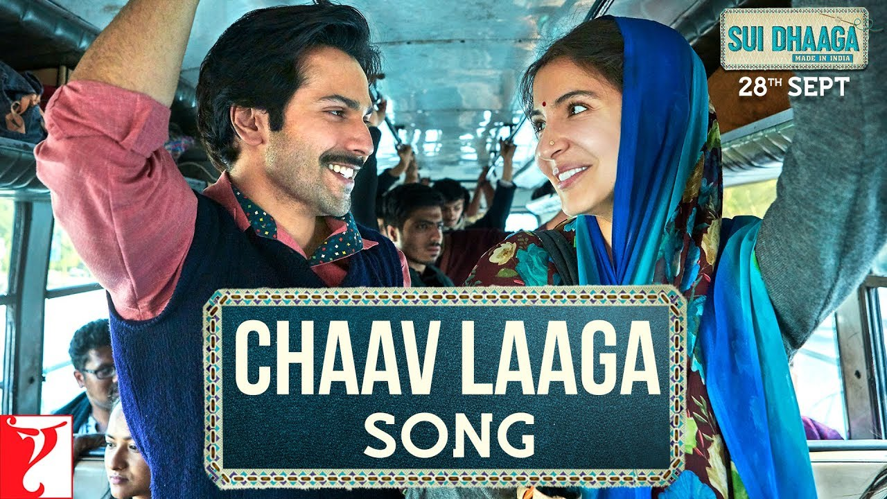 Download Chaav Laaga (Promo) Song