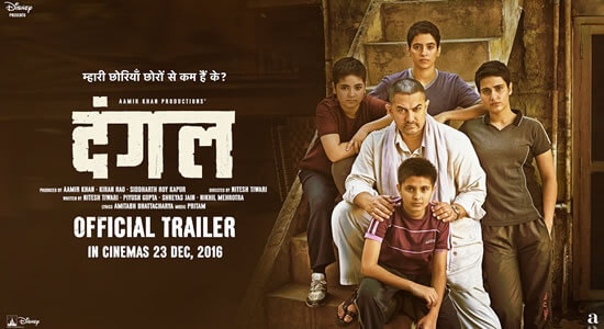 Download Dangal Official Trailer