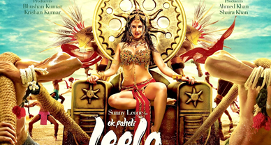 Ek Paheli Leela Desktop Wallpapers