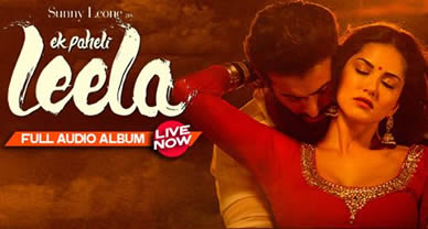 Download Ek Paheli Leela Movie Full HD Video Songs