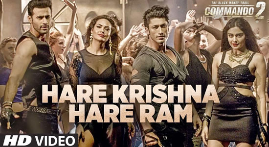 Download Hare Krishna Hare Ram (Promo) Song
