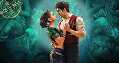 Download hawaizaada Movie Full HD Video Songs