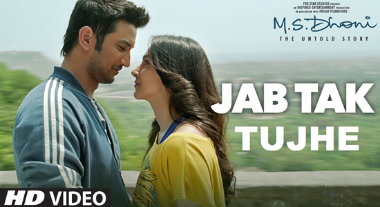 Download Jab Tak Promo – M.S. Dhoni