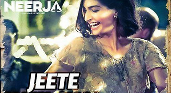 Download Tu Bhoola Jise Promo HD video song of Movie Neerja