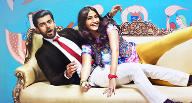 Download Khoobsurat Movie Full Album