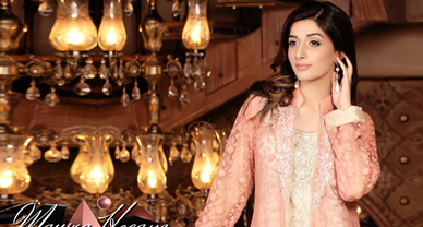 Download Mawra Hocane HD Wallpapers