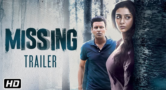 Download Missing Official Trailer
