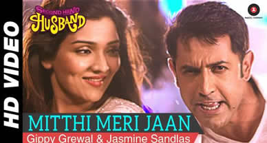 Download Mitthi Meri Jaan Promo Video Song of Movie Second Hand Husband