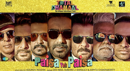 Download Paisa Yeh Paisa (Promo) Song