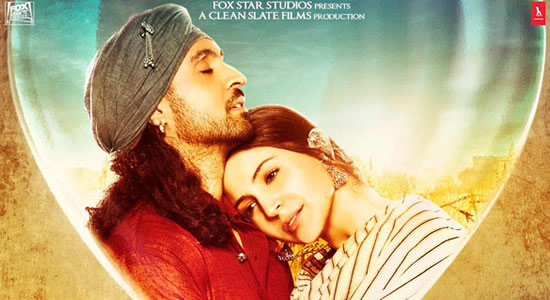 Download Phillauri Movie Mp3 Songs