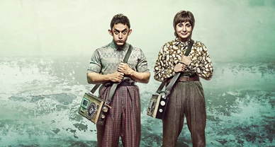 Download PK Movie HD Wallpapers