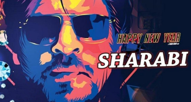 Download Sharabi Full video song of Movie Happy New Year