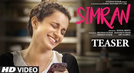 Download Simran Offical Teaser