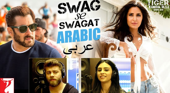Download Swag Se Swagat (Arabic Version) (Promo) Song