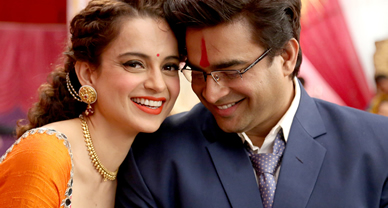Tanu Weds Manu Returns Desktop Wallpapers