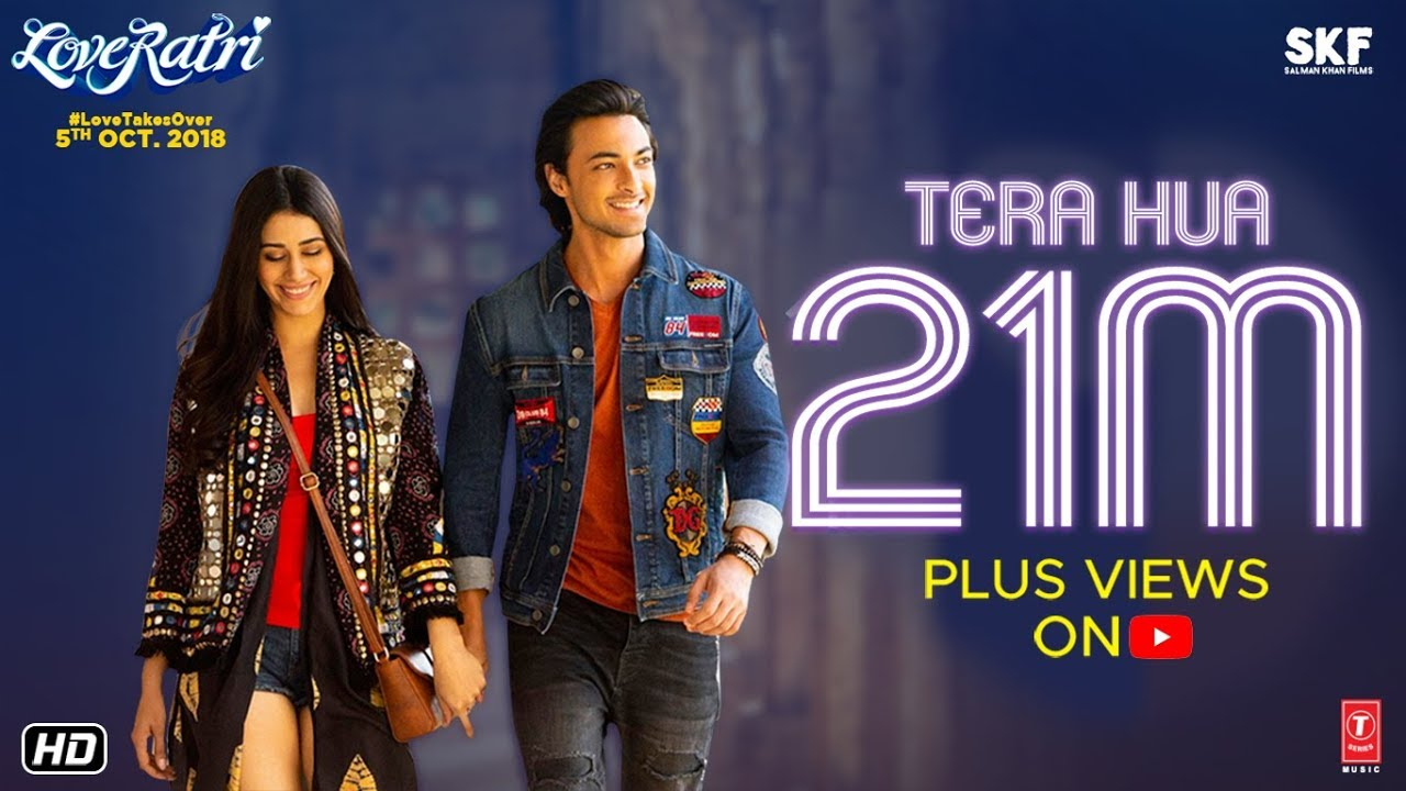 Download Tera Hua (Promo) Song