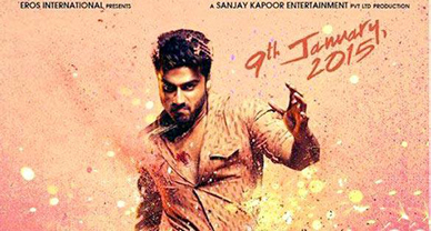 Download Tevar Movie Full Album