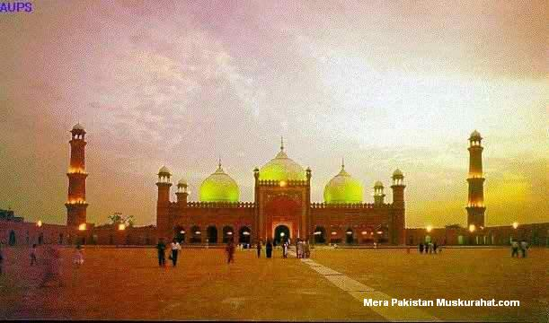 BadshahiMosque - Apna Pakistan